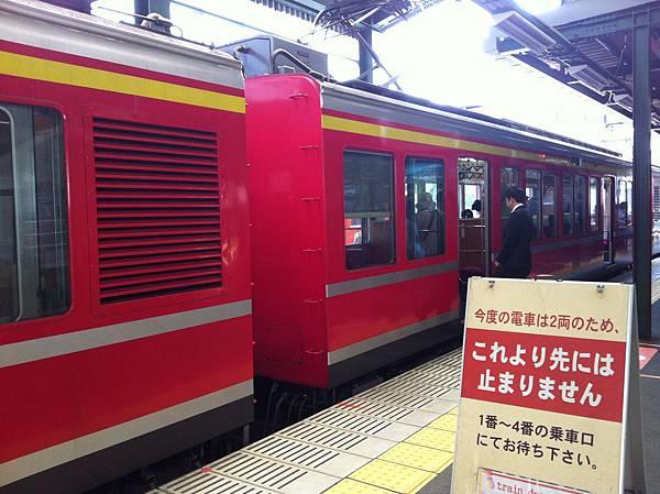 日本東京箱根自由行 207.JPG