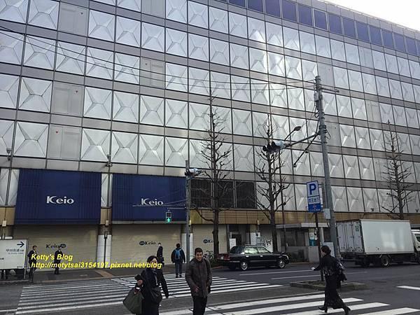 Keio-5.jpg