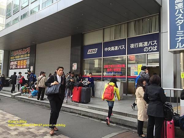 Keio-7.jpg