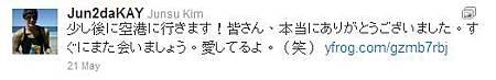 20110521金波比01.JPG