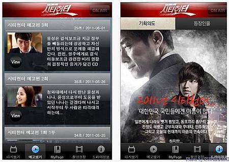 app02_nEO_IMG.jpg