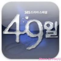 [49日]app logo.jpg