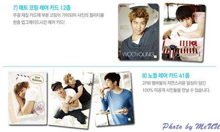 2PM CARD009.jpg
