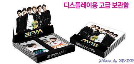 2PM CARD004.jpg