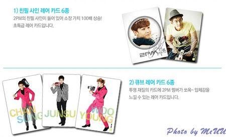 2PM CARD006.jpg