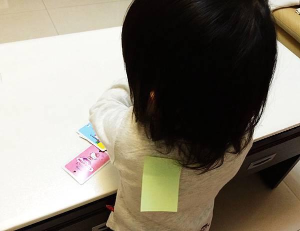 03-2.您給孩子貼標籤了嗎