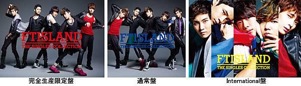 20130904_singles