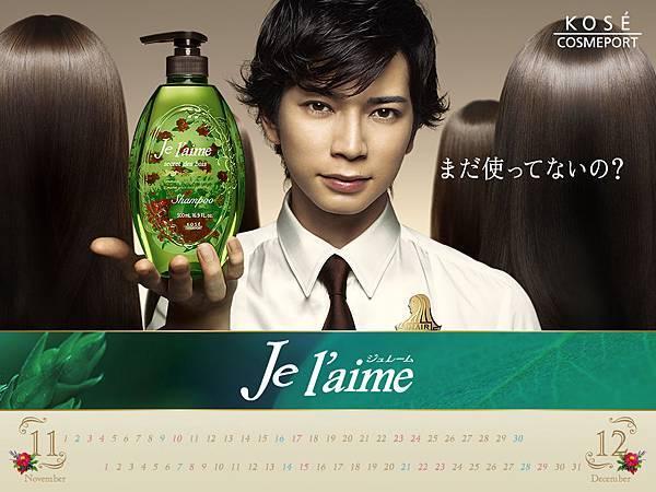 jelaime_wallpaper_1112_1024