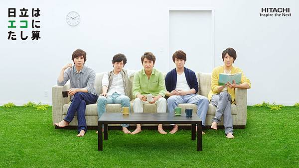 hitachi_arashi_wallpaper_01_1920x1080