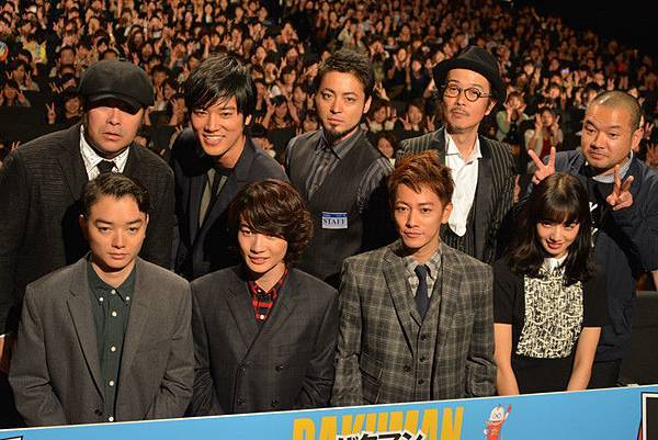 news_header_bakuman_event_201510_52