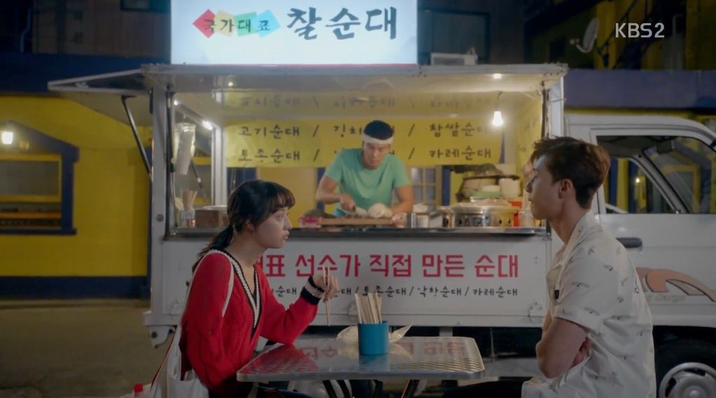 fight-for-my-way-2017-filming-location-episode-7-the-yellow-koreandramaland.jpg