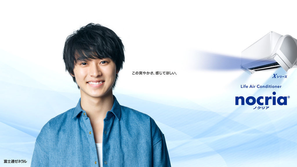 img-wallpaper-yamazaki-download-pc.jpg