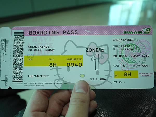 連登機證都是HELLO KITTY