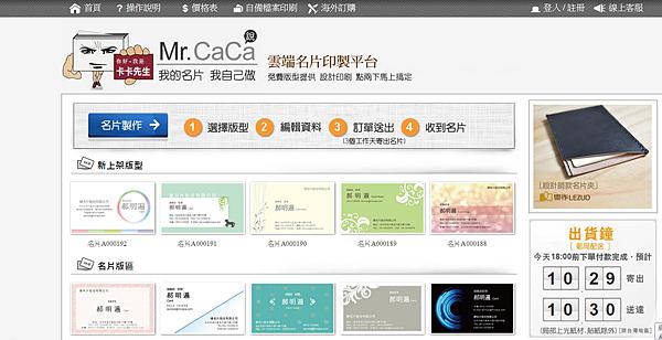 Mr.Caca01