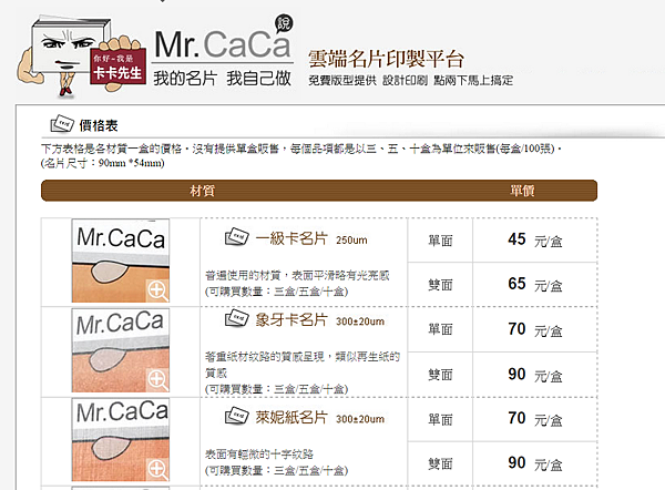 Mr.Caca05