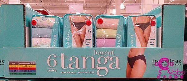 Costco Tanga underwear