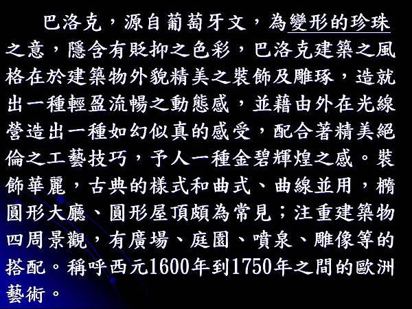 投影片100.JPG