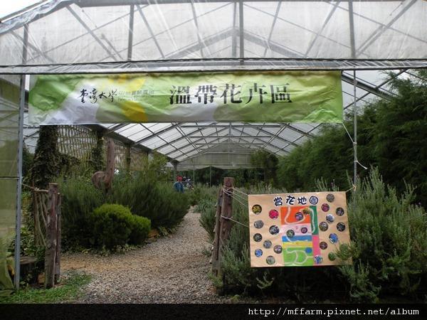 110720 溫帶花卉區布條.JPG