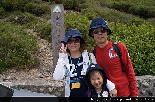 120716合歡山登山口  全家福1