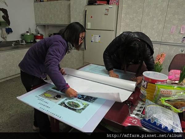 20150221-辦公室貼博士膜 (李圓恩)聖琳與詠婷 (1)