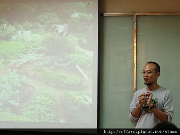 20150903-山中講座-食物森林就在您身邊-顏嘉成(何采庭) (15)