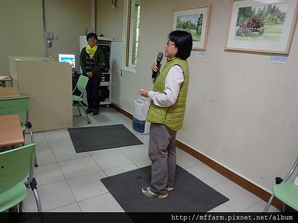 20150604 山中講座-減塑避毒保健與綠背包旅行趣-林淑甯(何采庭) (2)
