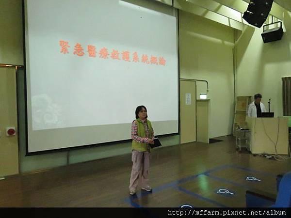 20151013-基本救命術BLS訓練 緊急醫療救護系統概論 (曾祥霖) (1)