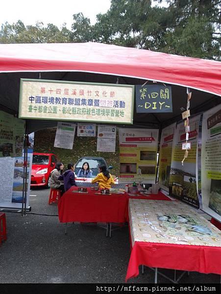 20151205-6-竹文化節(黃韻如)21