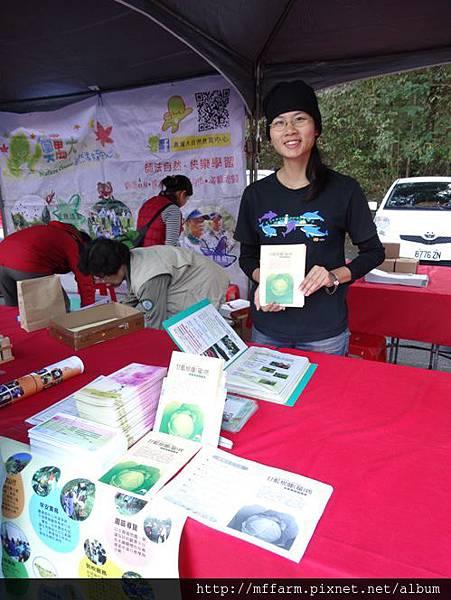 20151205-6-竹文化節(黃韻如)5