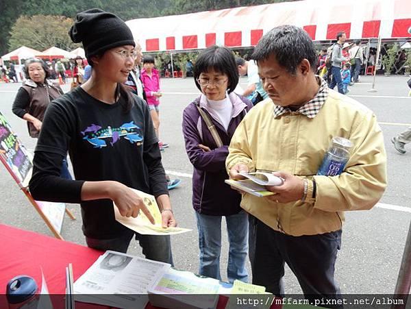 20151205-6-竹文化節(黃韻如)12