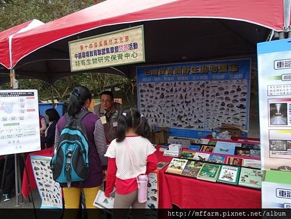 20151205-6-竹文化節(黃韻如)24