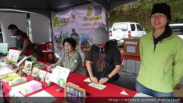 20151205-6-竹文化節攤位(奧萬大)8