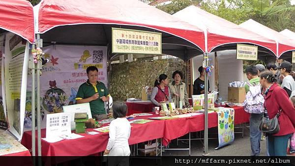20151205-6-竹文化節攤位(奧萬大)1