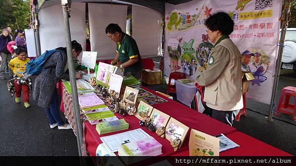 20151205-6-竹文化節攤位(奧萬大)3
