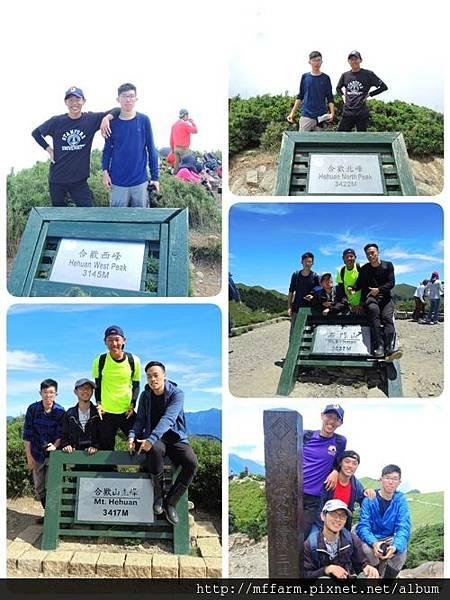 把握每次休假,順利完成了5座百岳(合歡主、北、西、東峰、石門山)