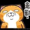 sticker (5).png