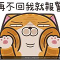 sticker (58).png
