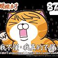 sticker (6).png