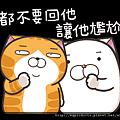 sticker (7).png
