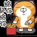 sticker118.png