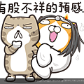 sticker117.png