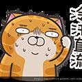 sticker119.png