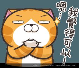 爵品訂製家具設計-白爛貓.PNG