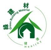 綠建材健康.JPG