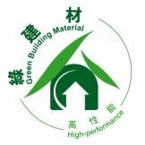 綠建材高效率.JPG