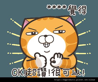 sticker@2x (4)