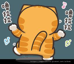 sticker (93)