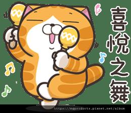 sticker - 2020-12-29T175527.256