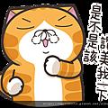 sticker - 2020-12-29T175629.598