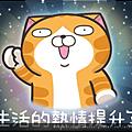 sticker - 2020-12-29T175519.448